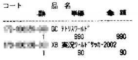 xb90001a.jpg
